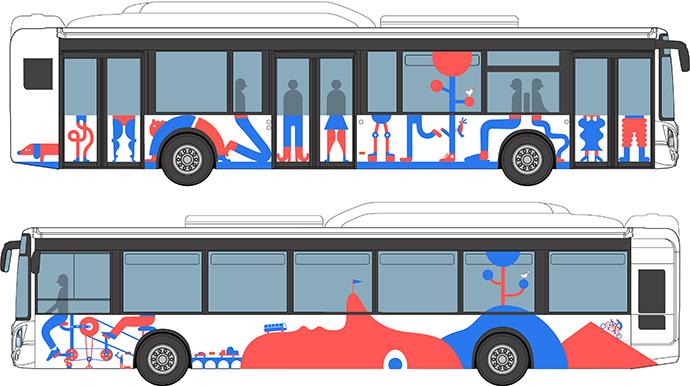 Vincent godeau - Dessiner un bus ...